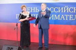 Награждение Лауреатов Общественной программы
